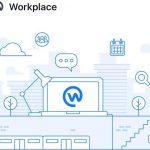 Facebook Workplace – Eine Applikation für Unternehmen